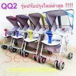 รถเข็น See Baby รุ่น Flying Baby รถเข็นเด็ก ราคาถูก รุ่นประหยัด แข็งแรงมาก รับน้ำหนักได้ถึง 30 kg
