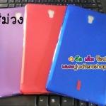 เคสแท็บเอส Tab S 8.4 ฝาหลัง สีม่วง