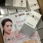 Dora Serum By Soniya ดอร่า เซรั่ม โซนีญ่า ราคาถูกส่ง