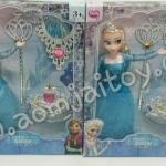 ตุ๊กตา Elsa พร้อมชุดมงกุฏ