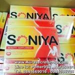 Soniya Aliss Slim White & Detox 2 in 1 นางร้ายทลายหุ่น ราคาถูก ขายส่ง ของแท้