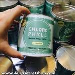 Chloro Mint คลอโรมิ้นต์ คลอโรฟิลล์ ราคาถูก ขายส่ง ของแท้