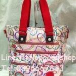 กระเป๋าแบรนด์เนม Kipling No.KI075