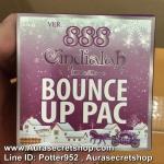 Ver. 888 Cindialah Bounce Up Pac 15 g. ซินเดียล่า แป้งดินน้ำมัน ราคาถูก ขายส่ง ของแท้