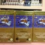 Royal Jelly นมผึ้งโดมทาน 6% 10HDA 1000 mg Wealthy Health เข้มข้นที่สุด