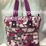 กระเป๋าแบรนด์เนม Kipling No.KI083