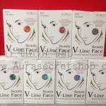 Rubelli Beauty V Line Face เข็มขัดรัดหน้าเรียว ของแท้ รุ่นใหม่ !!
