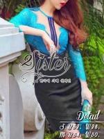 พร้อมส่ง ~ Sister made, Blue Elegant Sexy Flora Lace Dress with Shade of Black Skirt
