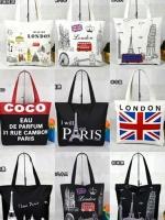 กระเป๋าผ้า สารพัดประโยชน์ มีซิป ด้านในบุผ้าอย่างดี ลายลอนดอน ปารีส