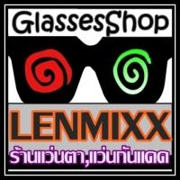 ร้านLENMIXX