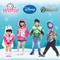 เสื้อแจ็คเก็ต เสื้อกันหนาวเด็ก ชุดกันหนาว เด็กผู้ชาย เด็กผู้หญิง ของแท้ ลิขสิทธิ์แท้