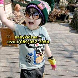babykidzaa