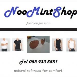 NooMintShop