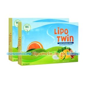 Lipo Twin 2กล่อง