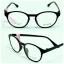 กรอบแว่นตา LENMiXX MK BaKa thumbnail 1