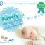 CD Set 2 แผ่น ซีดีเพลงเด็ก Lovely Sleepy Baby and the Sea เพลงกล่อมเด็ก สำหรับลูกน้อยให้นอนหลับสบาย thumbnail 1