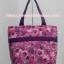 กระเป๋าสะพาย นารายา ผ้าคอตตอน สีชมพู ลายดอกไม้ ผูกโบว์ (กระเป๋านารายา กระเป๋าผ้า NaRaYa กระเป๋าแฟชั่น) thumbnail 5