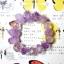 ++ Ametrine - อเมทริน สีม่วงอ่อนใส ทรงรักบี้เจียระไนเหลี่ยม สวยงามมาก ๆ ค่ะ ++ thumbnail 1