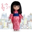 Z Disney ''it's a small world'' Japan Singing Doll - 16'' (พร้อมส่ง) thumbnail 1