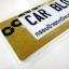 กรอบป้ายทะเบียนทะเบียนรถยนต์ (มีอะคริลิคใสปิดตรงกลาง) แบบยาว 18.5 นิ้ว ลาย CUTE thumbnail 3