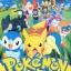Pokemon Season 10 V2D 6 Disc พากษ์ไทย thumbnail 1