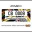 กรอบป้ายทะเบียนรถยนต์ CARBLOX ระหัส CB 0008 ลาย FASHION STYLE. thumbnail 1