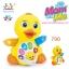 HUILE TOYS ของเล่นเด็กเป็ดน้อย EQ Flapping Yellow Duck ร้องเพลง มีปุ่มเสียง EFFECT สำหรับน้อง 18 เดือน+ thumbnail 1