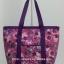 กระเป๋าสะพาย นารายา ผ้าคอตตอน สีชมพู ลายดอกไม้ มีช่อง ใส่โทรศัพท์ ด้านหน้า (กระเป๋านารายา กระเป๋าผ้า NaRaYa กระเป๋าแฟชั่น) thumbnail 2