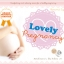 CD Set เพลงคลาสสิค ซีดีเพลงเด็ก Lovely Pregnancy สำหรับคุณแม่ตั้งครรภ์ 4 เดือน ถึงเด็กอายุ 4 ปี thumbnail 1