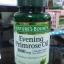 พร้อมส่งค่ะ nature's bounty evening primrose oil 1000 mg 60 softgels thumbnail 1