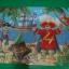 จิ๊กซอว์ 36 ชิ้น the pirate and the treasure thumbnail 2
