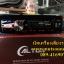 เครื่องเล่น ดีวีดี ติดรถยนต์ ยี้ห้อ CALTON รุ่น AL-9231 thumbnail 1