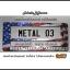 กรอบป้ายทะเบียนรถยนต์ carblox ระหัส METAL 03 metallic frame อลูมิเนียม เฟรม thumbnail 1