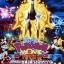 Pokemon the Movie 7 disc พากษ์ไทย thumbnail 7