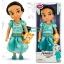 Disney Animators' Collection Jasmine Doll - 16'' thumbnail 1