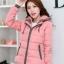 Pre-Order เสื้อโค้ทผู้หญิงแฟชั่น สีชมพู แต่งริมสีเทา มีฮู๊ด แขนจั๊ม แฟชั่นเกาหลี thumbnail 2