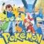 Pokemon Season 3 V2D 7 Disc พากษ์ไทย thumbnail 1