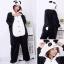 [Preorder] ชุดคอสตูม KungFu Panda แพนด้า มีไซส์เด็ก,ผู้ใหญ่ thumbnail 2