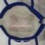 กระเป๋าสะพาย นารายา Size L ผ้าคอตตอน พื้นสีขาว ลายช้างแม่-ลูก สีน้ำเงิน ผูกโบว์ สายหิ้ว หูเกลียว (กระเป๋านารายา กระเป๋าผ้า NaRaYa กระเป๋าแฟชั่น) thumbnail 6