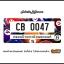 กรอบป้ายทะเบียนรถยนต์ CARBLOX ระหัส CB 0047 ลาย SPORT. thumbnail 1