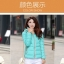Pre-Order เสื้อโค้ทผู้หญิงแฟชั่น สีเขียว มีฮู๊ด แขนยาว แฟชั่นเกาหลี thumbnail 8