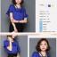 Pre-order เสื้อฤดูร้อนผ้าชีฟอง แขนใบบัว สไตล์ย้อนยุค แฟชั่นเกาหลีแท้ สีไพลิน thumbnail 4