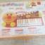 ZB003 ออร์แกน, คีย์บอร์ดพกพา ของเล่น Anpanman from Japan พร้อมส่ง thumbnail 4