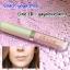 **พร้อมส่งค่ะ** stila stay all day liquid lipstick สี caramello 1.5ml. thumbnail 1