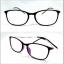 กรอบแว่นตา LENMiXX PURE thumbnail 1