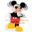 ฮ Disney's Fisher-Price Mickey Hot Dog Dancer มิกกี้เม้าส์ ฮ็อตด็อกแดนซ์ (พร้อมส่ง) thumbnail 2