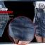 เอี้ยมยีนส์กระโปรง สายปรับได้สีตามภาพ thumbnail 8
