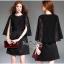 Elegant Black Lace Shawl Korea Dress เดรสสวยสง่าสไตล์งานแบรนด์ หรูหราด้วยทรงเดรสแขนกุด ตกแต่งผ้าลูกไม้เนื้อดีคลุมไหล่และช่วงอกของเดรส ผ่าช่วงแขนให้ดูมีดีเทลสวยสง่า กระโปรงทรงปล่อย งานสวยตามแบบ ใช้เนื้อผ้าอย่างดีในการตัดเย็บ บอกเลยงานนี้พลาดไม่ได้เลยค่ะ เน thumbnail 1