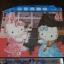 จิ๊กซอว์ Hello Kitty จำนวน 96 ชิ้น thumbnail 1