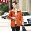 Pre-Order เสื้อแจ็คเก็ตผู้หญิง แขนยาว สีส้ม ติดซิปหน้า คอปกแต่งผ้าลายสก็อต thumbnail 1